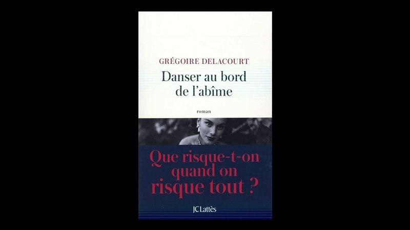 danser_bord_abime_gregoire_delacourt_literature_vojood_media