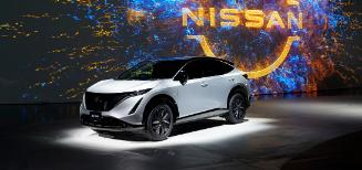 Nissan Ariya : le Crossover Coupé 100% électrique pour une nouvelle ère