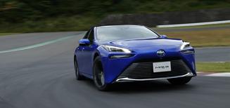 Toyota présente la nouvelle Mirai