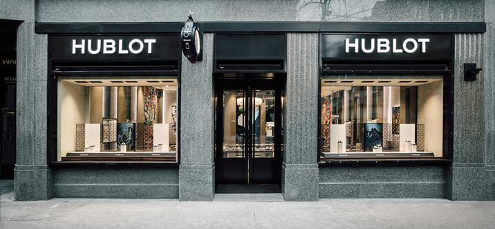 Hublot fête ses 40 ans et ouvre une nouvelle boutique à Zurich