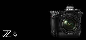 Nikon annonce le développement du Nikon Z 9