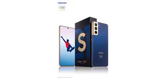 Samsung dévoile son Galaxy S21 5G Tokyo 2020 Edition