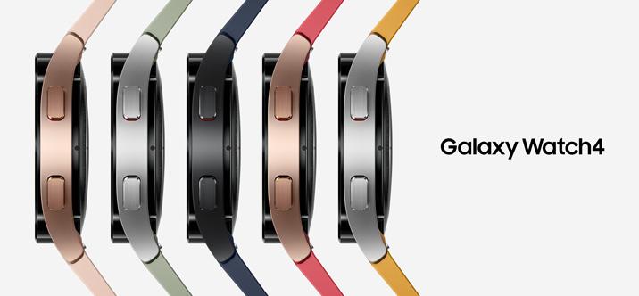 Galaxy Watch4 et Galaxy Watch4 Classic: Samsung redéfinit la montre connectée