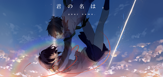 #23 Le Film du Weekend • Your Name (Kimi no Na wa)