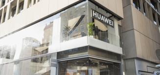 Huawei ouvre de nouveaux « flagship stores » en Europe de l'Ouest