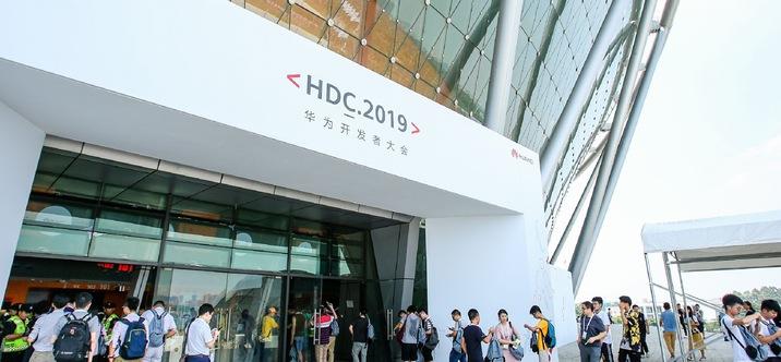 Huawei présente son nouvel écosystème pour développeurs et partenaires