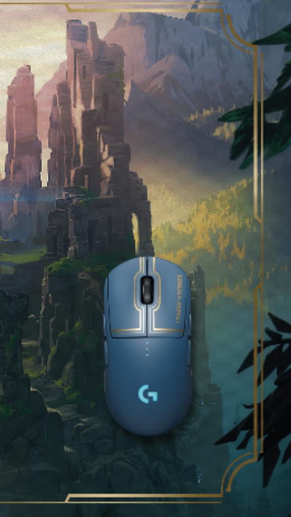 Logitech G et Riot Games lancent l'équipement de jeu League of Legends
